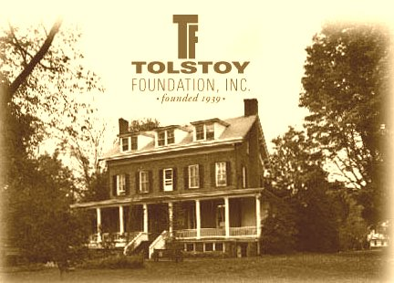 The farm house, the original Tolstoy facility